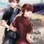 [Pre Order] Naughty Love...ป่วนรักต่างสถาบัน (แก๊ปเมล) By ยอนิม thumbnail 1