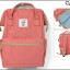 กระเป๋าเป้ Anello coral pink (Standard) ผ้าโพลีเอสเตอร์แคนวาส กันน้ำ thumbnail 6