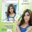 ภีมนาดา ไฟเบอร์รี่ พลัส (Peemnada Fiberry Plus) ดีท็อก ล้างพิษ ลดพุง thumbnail 11