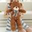 ตุ๊กตาหมีอ้วนขนกุหลาบ รุ่น BP050081 ขนาด 0.55 เมตร thumbnail 1