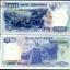 ธนบัตรประเทศ อินโดนีเซีย Indonesia 1000 Rupiah 1992/1997 (พ.ศ.2535 / 2540 ) สภาพ UNC thumbnail 1