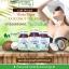 Propo Cocoมะพร้าวสกัดเย็น บำรุงสุขภาพ ลดน้ำหนัก ผิวสวย thumbnail 1