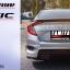 ชุดแต่ง ซิวิค Honda Civic 2016 - 2017 by Tamiya thumbnail 110