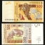 ธนบัตรประเทศ ไอวอรี่โคส WEST AFRICAN STATES IVORY COAST 500 FRANCS 2012 - 2014 UNC thumbnail 1
