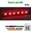 ไฟแท่งยาว5นิ้ว LED6ดวง 24v. thumbnail 3