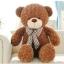 ตุ๊กตาหมีอ้วนขนกุหลาบ รุ่น BP050081 ขนาด 0.55 เมตร thumbnail 2