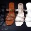รองเท้าแตะแฟชั่น แบบสวม แต่งหนังเส้นลายฉลุสวยเก๋สไตล์แอร์เมส หนังนิ่ม ทรงสวย ใส่สบาย แมทสวยได้ทุกชุด (MR27) thumbnail 3
