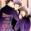 [Pre Order] รักเบาๆของเราสามคน By ยอนิม thumbnail 1