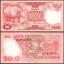 ธนบัตรประเทศ อินโดนีเซีย ชนิดราคา 100 RUPIAH (รูเปีย) รุ่นปี พ.ศ. 2520 หรือ ค.ศ. 1977 รูปแรดชวา thumbnail 1
