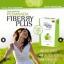 ภีมนาดา ไฟเบอร์รี่ พลัส (Peemnada Fiberry Plus) ดีท็อก ล้างพิษ ลดพุง thumbnail 2