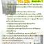 *20ซอง Wemix อาหารเสริมเพื่อสุขภาพและความงาม เห็นผลใน1กล่อง thumbnail 9