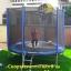 Coopster แทรมโพลีน 8ฟุต(2.44ม) สีน้ำเงิน thumbnail 5