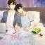 [Pre Order] รักโคตรๆ โหดอย่างมึง สเปเชียล (ss2) By ยอนิม thumbnail 1