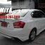 ชุดแต่ง ชุดแต่งรอบคัน Honda city 2012 Modulo thumbnail 2