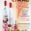 SUPER FRUITS : SUPER 4RAC thumbnail 2