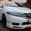 ชุดแต่ง Honda City 2012 - 2013 thumbnail 74