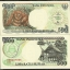 ธนบัตรประเทศ อินโดนีเซีย ชนิดราคา 500 RUPIAH (รูเปีย) รุ่นปี พ.ศ. 2542 หรือ ค.ศ. 1999 thumbnail 1