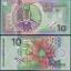 ธนบัตรประเทศซุรินาเม รูปนก ชุด 3 ใบ (ขายเป็นชุด ไม่ขายแยกครับ) thumbnail 1