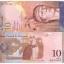 ธนบัตรประเทศเวเนซูเอล่า เซ็ท 6 ใบ สภาพไม่ผ่านการใช้งาน (UNC) thumbnail 5