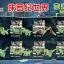 เลโก้จีน YG.77010 ชุด Jurassic World เรืองแสง
