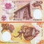 ธนบัตรประเทศ ประเทศ ปาปัวนิวกินี ชนิดราคา 20 KINA (คีนา) รุ่นปี พ.ศ. 2551 หรือ ค.ศ.2008 thumbnail 1