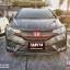 ชุดแต่ง Honda Jazz 2014-2016 thumbnail 20
