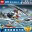 เลโก้จีน LEPIN.02068 ชุด City Coast Guard Heavy Rescue Helicopter