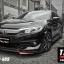 ชุดแต่ง ซิวิค Honda Civic 2016 - 2017 by Tamiya thumbnail 14