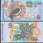 ธนบัตรประเทศซุรินาเม รูปนก ชุด 3 ใบ (ขายเป็นชุด ไม่ขายแยกครับ) thumbnail 2