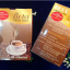 "Beta Coffee Gold ""กาแฟสำหรับคนรักสุขภาพ"" thumbnail 2"