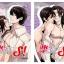 [Pre Order] เสพรักร้าย ผู้ชายพันธุ์ S By ยอนิม thumbnail 1