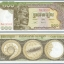 ธนบัตรประเทศ กัมพูชา ชนิดราคา 100 RIELS (เรียล) รุ่นปี พ.ศ.2503 (ค.ศ.1960) thumbnail 1