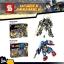 เลโก้จีน SY 363a, SY 363b ชุด หุ่นยนต์ Batman & Superman