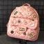 กระเป๋าเป้แฟชั่น สไตล์ชาแนล 10 นิ้ว แต่งอะไหล่หมุด เข็มกลัดสุดเก๋ สะพายสวยได้ทุกชุด thumbnail 1