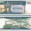 ธนบัตรประเทศ กัมพูชา ชนิดราคา 100 RIELS (เรียล) รุ่นปี พ.ศ.2506 (ค.ศ.1963) thumbnail 1
