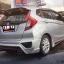 ชุดแต่งรถ Honda Jazz 2017 byTamiyaAutoshop thumbnail 8