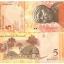ธนบัตรประเทศเวเนซูเอล่า เซ็ท 6 ใบ สภาพไม่ผ่านการใช้งาน (UNC) thumbnail 4