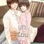 [Pre Order] บทเรียนรัก (ภาคิน x พระพาย) By ยอนิม thumbnail 1