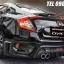 ชุดแต่ง ซิวิค Honda Civic 2016 - 2017 by Tamiya thumbnail 13