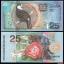 ธนบัตรประเทศซุรินาเม รูปนก ชุด 3 ใบ (ขายเป็นชุด ไม่ขายแยกครับ) thumbnail 4