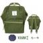 กระเป๋าเป้ Anello Canvas Khaki (Standard) ผ้าโพลีเอสเตอร์ กันน้ำ thumbnail 3
