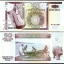 ธนบัตร ประเทศ บุรุนดี ชนิดราคา 50 FRANCS (ฟรังส์) รุ่นปี พ.ศ.2550 (ค.ศ.2007) thumbnail 1