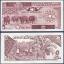 ธนบัตรประเทศ โซมาเลีย ชนิดราคา 5 SHILLING (ชิลลิ่ง) รุ่นปี พ.ศ.2530 (ค.ศ.1987) thumbnail 1