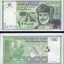 ธนบัตรประเทศ โอมาน ชนิดราคา 100 BAISA (ไบซา) รุ่นปี พ.ศ. 2538 หรือ ค.ศ. 1995 thumbnail 1