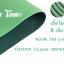 เสื่อโยคะ TPE 6mm สีเขียว thumbnail 6
