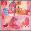 ธนบัตรประเทศซีเชลล์ เซ็ท 4 ใบ ปี 2016 SEYCHELLES ชนิด ราคา 25 50 100 500 RUPEES P-NEW UNC thumbnail 3