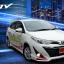 ชุดแต่งรถ Toyota Yaris Ativ 5ประตู thumbnail 2