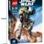 เลโก้จีน KSZ.325 ชุด Starwars Bionicle