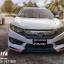 ชุดแต่ง ซิวิค Honda Civic 2016 - 2017 by Tamiya thumbnail 30