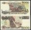 ธนบัตรประเทศ อินโดนีเซีย ชนิดราคา 5,000 RUPIAH (รูเปีย) รุ่นปี พ.ศ. 2544 หรือ ค.ศ. 2001 thumbnail 1